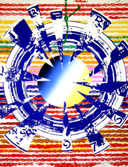 Miles 1975 Limited Edition Print by James Rosenquist