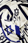 Israel Flag At the Speed of Light 2006 Limited Edition Print - James Rosenquist