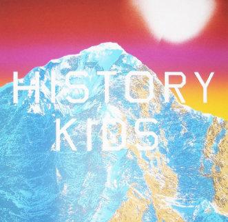 History Kids 2013 Limited Edition Print by Edward Ruscha