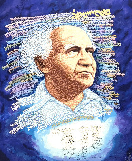 Centennial Portrait of David Ben Gurion 1987 Limited Edition Print - Michel Schwartz