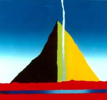 Deja Vu 1984 Limited Edition Print - Arthur Secunda