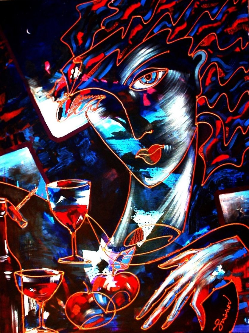 Night's Reflections 2007 HS Limited Edition Print by Igor Smirnov