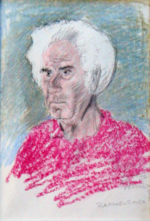 Portrait of Chiam Gross 1970 19x15 Works on Paper (not prints) by Raphael Soyer