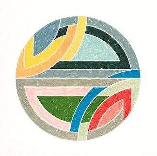 Sinjerli Variation Iia 1977 Limited Edition Print - Frank Stella