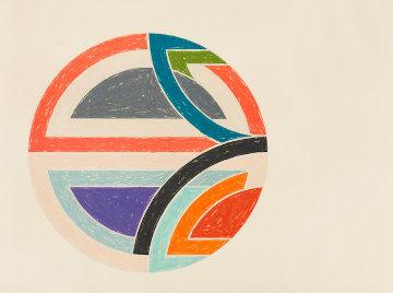 Sinjerli La 1977 Limited Edition Print - Frank Stella