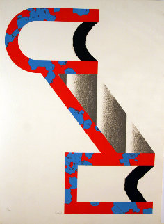 Composition 1 Limited Edition Print - Kumi Sugai