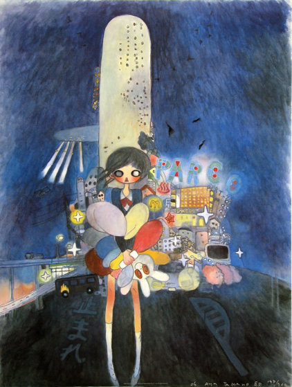 Little Stars of City Child 2006 Limited Edition Print by Aya Takano