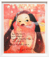 Arabian Night and End 2005 Limited Edition Print by Aya Takano - 1