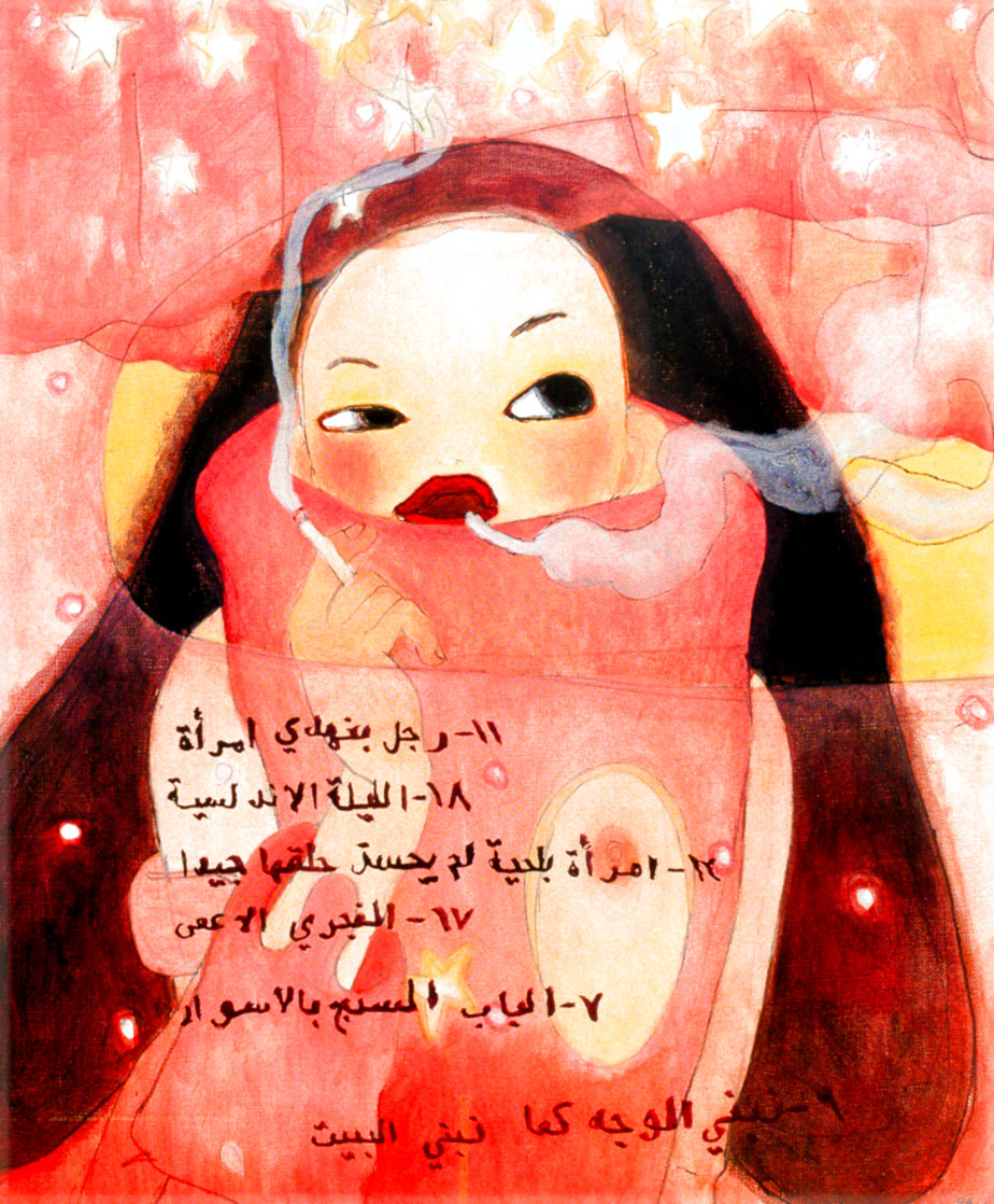 Arabian Night and End 2005 Limited Edition Print by Aya Takano