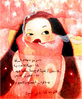 Arabian Night and End 2005 Limited Edition Print by Aya Takano - 0