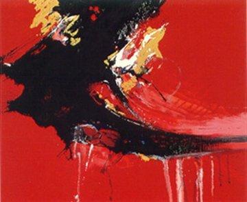 Encounter 1988 Limited Edition Print - Seikichi Takara