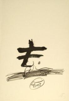 Dessin Biffe 1980 Limited Edition Print - Antoni Tapies