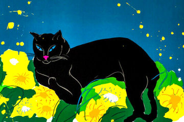 Black Cat Limited Edition Print - Walasse Ting
