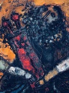 Le Petit Rabbin 1965 20x17 Original Painting - Theo Tobiasse