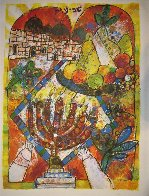 Four Lights of the Midrash, Suite of 4  1980 Limited Edition Print by Theo Tobiasse - 2