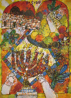 Four Lights of the Midrash, Suite of 4  1980 Limited Edition Print by Theo Tobiasse - 0