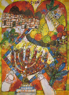 Four Lights of the Midrash, Suite of 4  1980 Limited Edition Print by Theo Tobiasse
