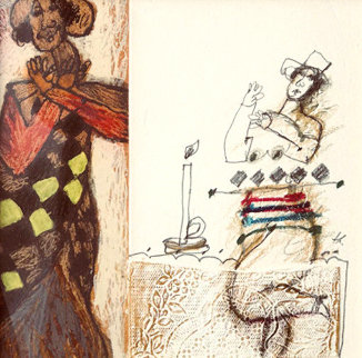 Le Danse De l'amour 1983 14x14 Works on Paper (not prints) by Theo Tobiasse