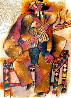 J\\\'ai Retrouve Mon Pere Sur Les Rives Du Jordan 1987 Limited Edition Print - Theo Tobiasse