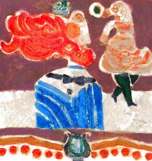 Danse De Myrian 1990 Limited Edition Print - Theo Tobiasse