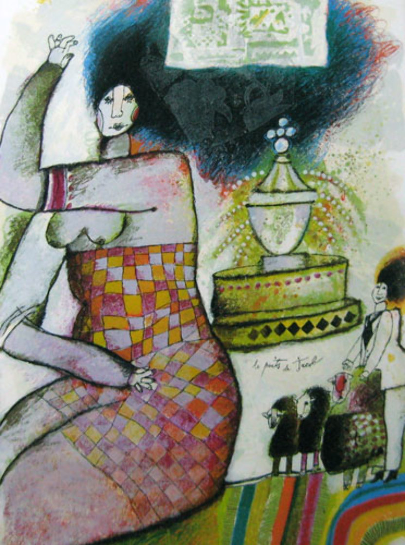 Le Puits De Jacob 1982 Limited Edition Print by Theo Tobiasse
