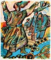 Poeme a Trois Voix Au Pied De La Montagne 1988 In Portfolio 3 Pc.  Limited Edition Print by Theo Tobiasse - 1