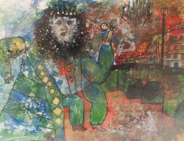 Bearded Man With Flower Limited Edition Print by Theo Tobiasse