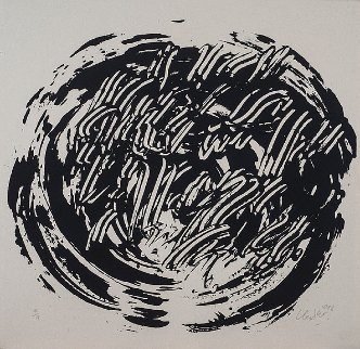 Ouroboros 2018 a Set of 12 Limited Edition Print by Gunther Uecker