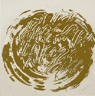 Ouroboros (Natural Sand), Suite of 12 2018 Limited Edition Print by Gunther Uecker