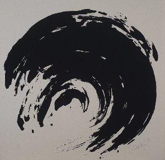 Ouroboros  (Black), Suite of 12   2018 Limited Edition Print by Gunther Uecker