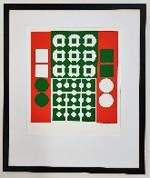 Yvaral (Red and Green) 1970 Limited Edition Print by Victor Vasarely - 1