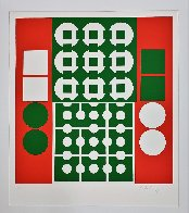 Yvaral (Red and Green) 1970 Limited Edition Print by Victor Vasarely - 2