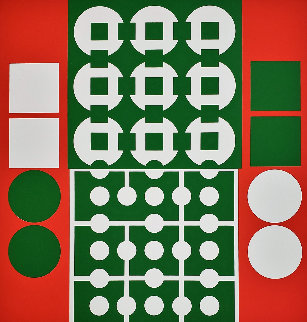 Yvaral (Red and Green) 1970 Limited Edition Print by Victor Vasarely