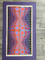 Kaaba III 1984 Limited Edition Print by Victor Vasarely - 1