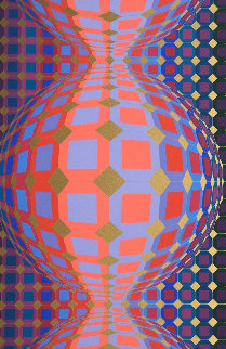 Kaaba III 1984 Limited Edition Print by Victor Vasarely