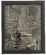 Cinetique #1 1973 Limited Edition Print by Victor Vasarely - 1