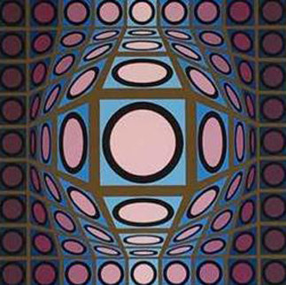 Cosmic Cosmos IV AP 1970 Limited Edition Print - Victor Vasarely