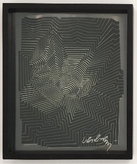 Cinetique #3 1973  Limited Edition Print by Victor Vasarely