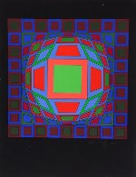 Untitled #4 (Black With Green Square in Center) 1980 Limited Edition Print by Victor Vasarely - 1