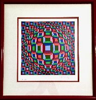 Untitled Op Art: Helios Suite EA 1981 Limited Edition Print by Victor Vasarely - 1