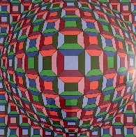 Untitled Op Art: Helios Suite EA 1981 Limited Edition Print by Victor Vasarely - 2