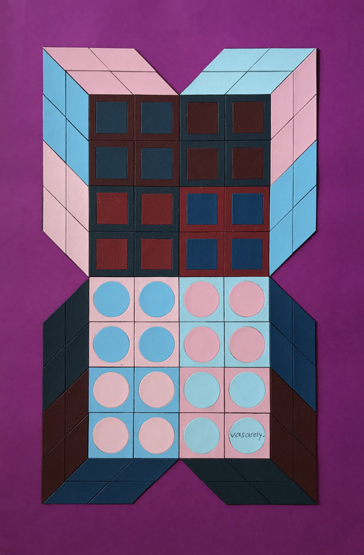 Untitled - Mauve 1985 37x25 HS Works on Paper (not prints) by Victor Vasarely