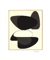 Octal No. 5 1972 Limited Edition Print by Victor Vasarely - 1