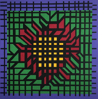 Katzag 1998 Limited Edition Print - Victor Vasarely