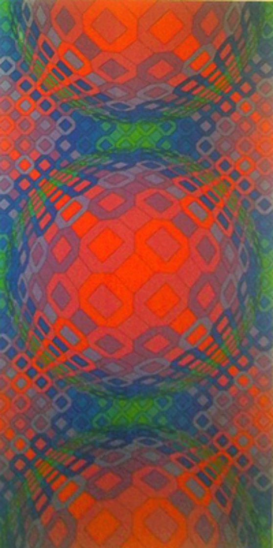Untitled 1970 Limited Edition Print by Victor Vasarely