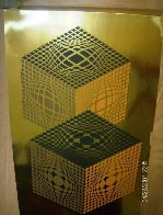 Vegas Kocka Limited Edition Print by Victor Vasarely - 1