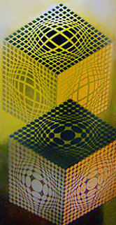 Vegas Kocka Limited Edition Print by Victor Vasarely