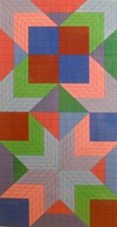 Door 1982 Limited Edition Print - Victor Vasarely