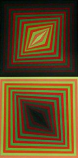 Usteok 1975 Limited Edition Print - Victor Vasarely