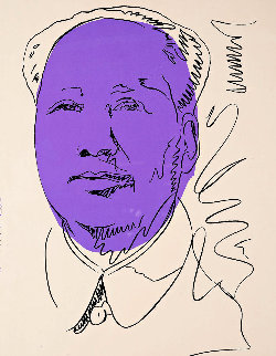 Mao Wallpaper 1989 Limited Edition Print - Andy Warhol